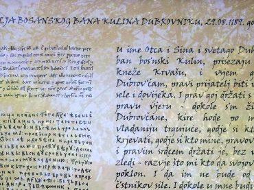 Navršava se 831 godina otkako je napisana Povelja Dubrovčanima