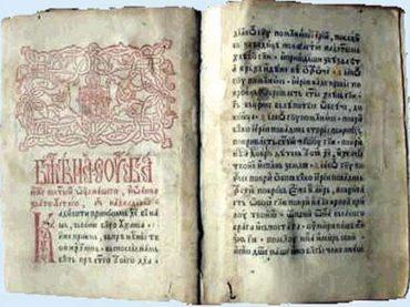 Stoljeće i po od tiskanja prvih bosanskih časopisa