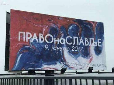 Srbi 9. januara izgubili krsnu slavu, dobili paradu