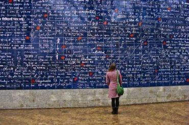 Vijeće za diskriminaciju roditelja (i djece) Kantona Sarajevo