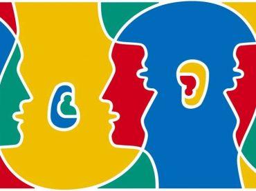 Zajednički jezik