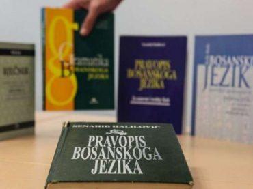 Povelja o bosanskom jeziku