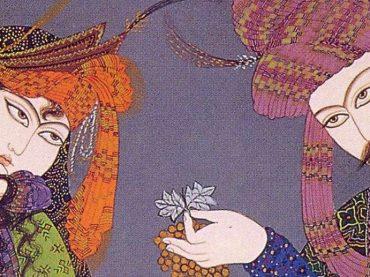 ŠAHDIDAR-HANUMA – Bajka o jednoj ljubavi