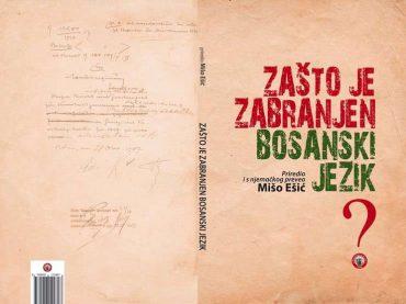 Bosanski jezik 1907. godine ukinula je bošnjačka elita