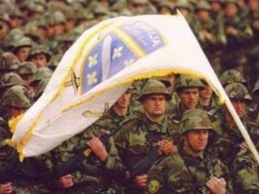 ALIJA ISAKOVIĆ: Vojnici! Ljiljani zlatni! Vojsko bosanska!