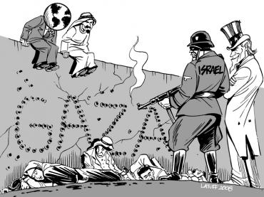Britanci su udarili temelj državi Izrael