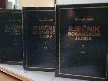 UVODNIK STAVA: Nametanjem bosanstva kao nacionalne odrednice stvara se animozitet drugih dvaju naroda