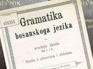 Rasprave o jeziku u Bosni i Hercegovini (4): Bosanski jezik šaptom je pao