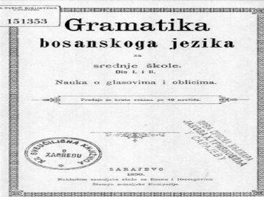 Rasprave o jeziku u Bosni i Hercegovini (1)