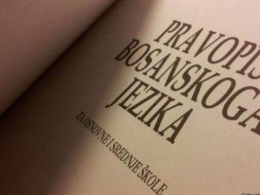 Rasprave o jeziku u Bosni i Hercegovini (3): Bosanski jezik ukinut je političkom odlukom