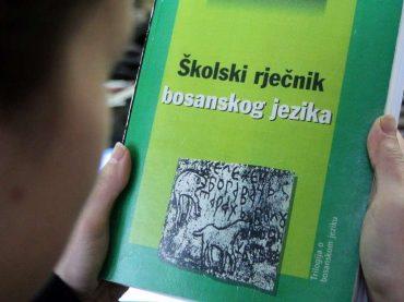Bosanski jezik u borbi protiv vjetrenjača i neznalica