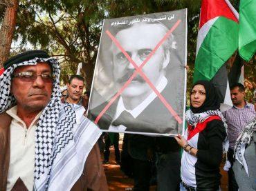 Slavljenje terora Izraela