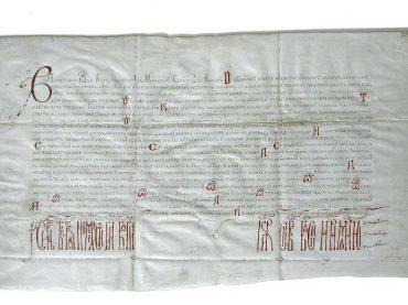 Bosna je kovala svoj novac, imala svog kralja, krunu, pečat, svoj sabor i svoj jezik