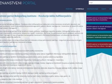 Babilonska e-biblioteka Bosne i Hercegovine