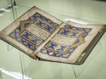 Dva vrijedna svjedoka islamske tradicije Bošnjaka