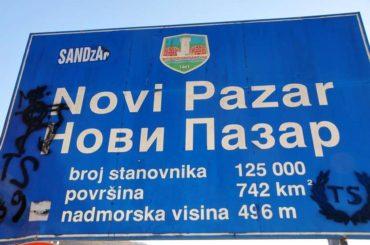 NOVI PAZAR 150 GODINA ČEKA VOZOVE
