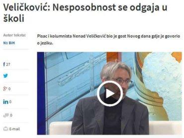 Jezički vandalizam Nenada Veličkovića