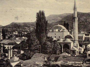 Bosanske vakufname