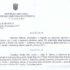 Odbačene kaznene prijave protiv Filipa Mursela Begovića, slijede privatne tužbe protiv klevetnika