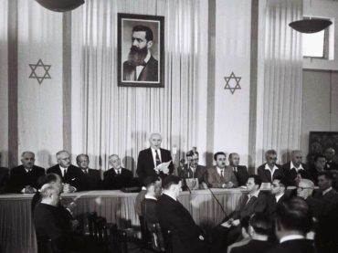 Sedamdeset godina Izraela (1): Država se pravi oružjem i nasiljem