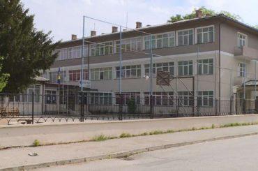 Brojne nepravilnosti u vezi s Gülenovim školama u Bihaću