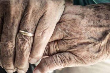 Dedo, nene i ljubav na prvi pogled