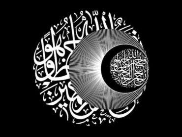 Ometena sudbina (1): Veliki raskol i početak drugog doba islamske historije