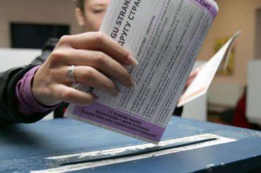 Sto dana do izbora: Mogu li Bošnjaci izići iz političkog puberteta