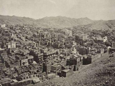 Osmanski vakufi Bošnjaka u arapskom svijetu (1): U zlatno doba Osmanlija Bošnjaci su gradili vakufe širom arapskih zemalja