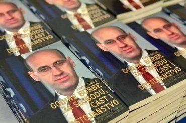 Negiranje genocida tiče se svih Bošnjaka