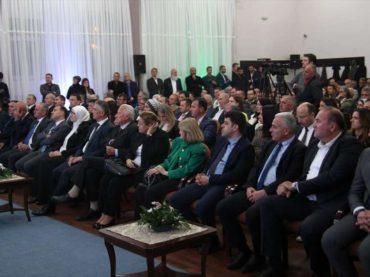 Sandžak obilježio Međunarodni dan Bošnjaka