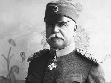 Vojvode u Mostaru