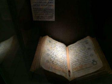 SARAJEVSKI NEKROLOGIJ: Muhamed efendija Pandža