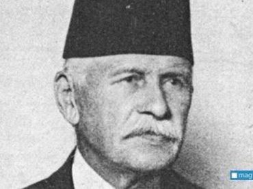 IN MEMORIAM: Edhem Mulabdić (1862 – 1954)