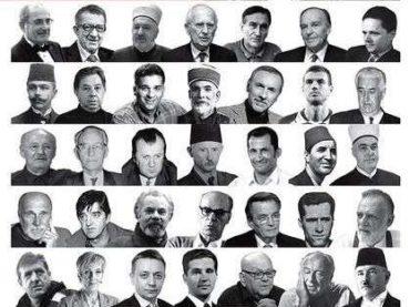 100 najvažnijih Bošnjaka 1918. – 2018.
