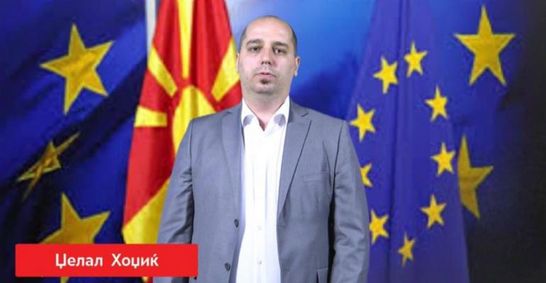 Bošnjaci su ustavotvoran narod u Republici Sjevernoj Makedoniji