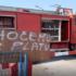 Novac tajkunima, radnici Vladi Federacije BiH