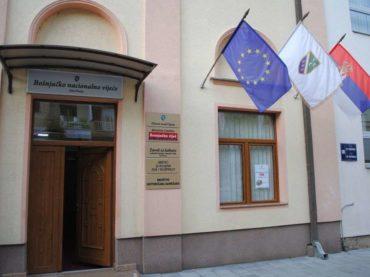 """Sandžak i BNV između """"specijalnog statusa"""" i pucanja koalicije"""