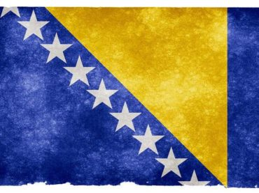 Bošnjačka nacija i Dan državnosti
