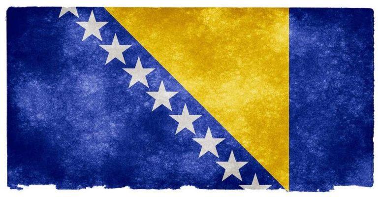 Šta je građevina kolektivnog identiteta Bošnjaka
