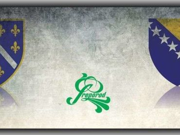 Sutra veliko obilježavanje Dana Bošnjaka u sarajevskoj Vijećnici