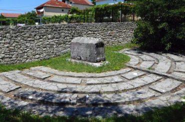 Sarajevski purim, priča o bosanskom komšiluku