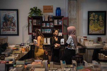 Sajam knjiga u Haifi