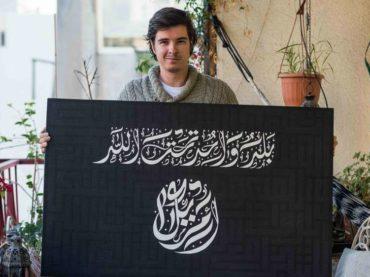 Američki kaligraf