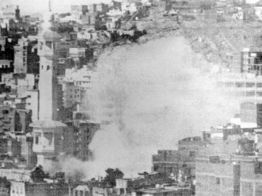 Četiri decenije od krvave opsade Meke