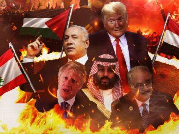 Protesti, ratovi, nemiri i plin