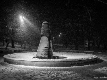 """Na proljeće otvorenje """"Bijele sobe"""": Trenutak iz kojeg su zauvijek otrgnuta djeca Sarajeva"""