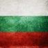 Dvadeset i osam godina od historijske odluke Bugarske: Prvo priznanje nezavisne Bosne i Hercegovine
