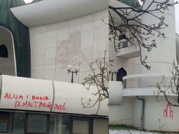 Oskrnavljena Zagrebačka džamija: Oštra reakcija Armina Hodžića