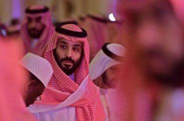 Hapšenja u Saudijskoj Arabiji